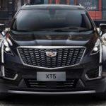 2022 Cadillac XT5 Exterior